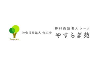 デイサービス:おやつ作り☆いちご大福☆